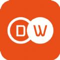 接单兼职手机赚钱app软件下载安装 v2.67