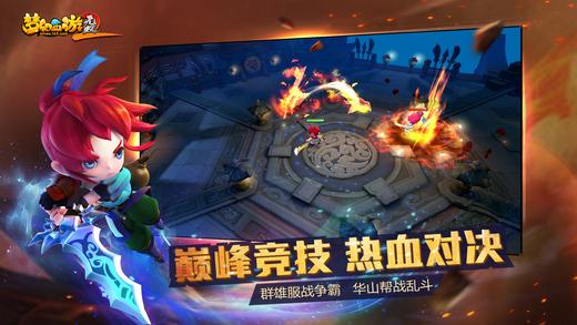 网易梦幻西游无双2官网正式版图3: