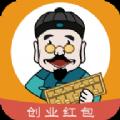 百米帐房官网app下载手机版 v1.0.0