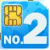 第二号码软件