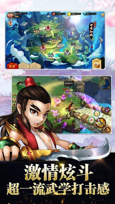 葫芦兄弟2手游官方唯一网站图5: