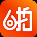 啪啪钱包小额借贷app手机版下载 v1.0.8