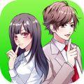 Secret Love中文游戏安卓版(秘密的关系开始啦) v1.0.8