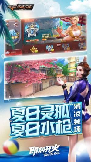 CF手游2019新春版图2