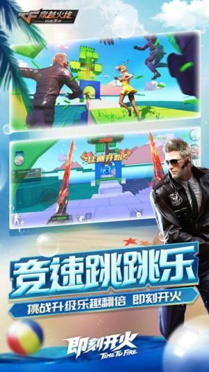 穿越火线枪战王者2019春节版官方最新版图片1