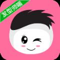 发型屋发型师版app手机客户端下载 v5.1.1