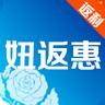 妞返惠返利app下载手机版 v1.0.0