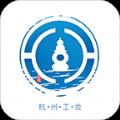 杭工e家app手機版客戶端下載 v2.2.4
