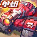 合金机兵重装坦克游戏安卓版 v1.3.0