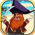 消灭海盗大作战游戏ios版 v1.0