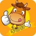 牛回扣返利网app官网版下载 v1.0