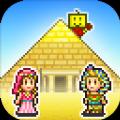 金字塔王国物语游戏