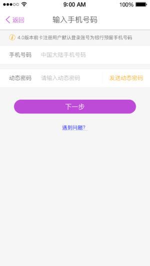 光大银行信用卡阳光惠生活app图3
