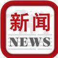 英语新闻官网app手机版下载 v2.7