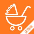 婴为省app手机版官方下载 v1.4.7