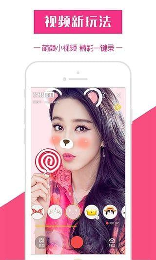 雪兔社区官网app下载手机版图1: