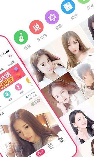 雪兔社区官网app下载手机版图3: