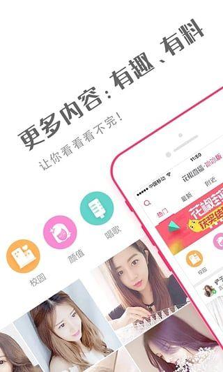 雪兔社区官网版软件app下载图4: