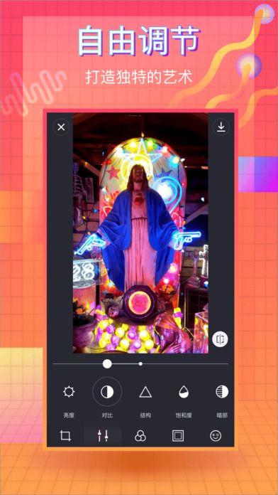 vaporcam pro蒸汽波相机app安卓手机版免费下载图4: