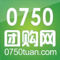 江门0750团购网app手机版下载 v2.2