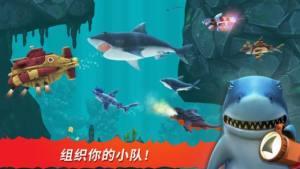 饥饿鲨进化3游戏图1