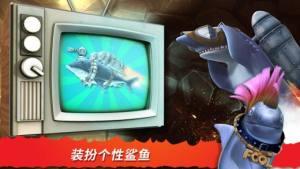 饥饿鲨进化3游戏图3