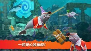饥饿鲨进化3游戏图5