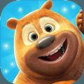 我的熊大熊二游戏安卓版 v1.3.0