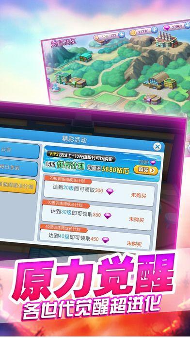 宝贝起源官网手机游戏图2:
