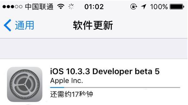 iOS10.3.3 Beta5描述文件下载 iOS10.3.3 Beta5固件下载地址[图]