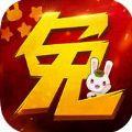 那年那兔那些事儿之大国梦游戏下载官方网站安卓版 v1.0.6