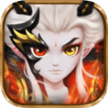 轩辕剑3手游版官方网站下载 v1.6.0