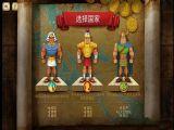 帝国统治者黄金版中文汉化破解版 v1.0