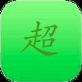 超�壁��i屏官�W�件app下�d v3.6.33