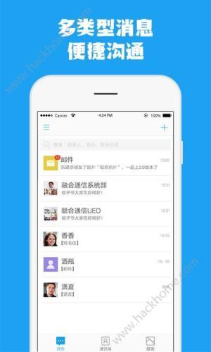 云企信中国移动官网app下载安装图片2