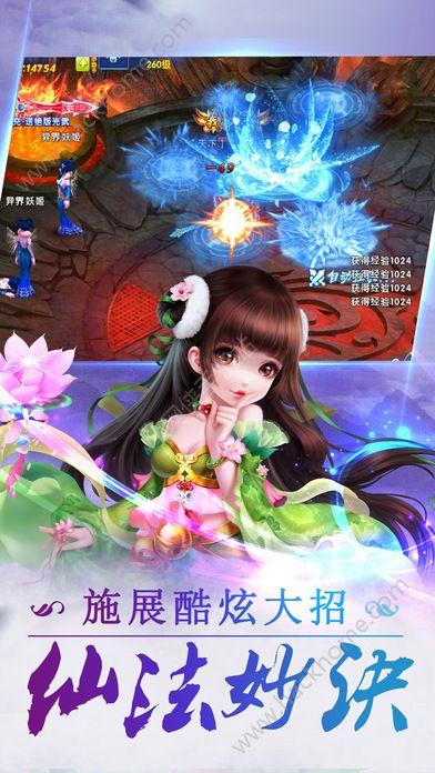 问道仙缘手游官方最新正式版图5: