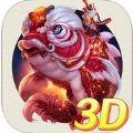 仙境世界手游下载官方正版 v2.0.4