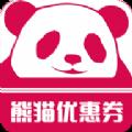 熊猫省钱官网版