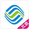 北京移动手机营业厅官网版app下载 v6.1.0