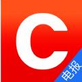 财联社电报app安卓版下载 v5.1.0