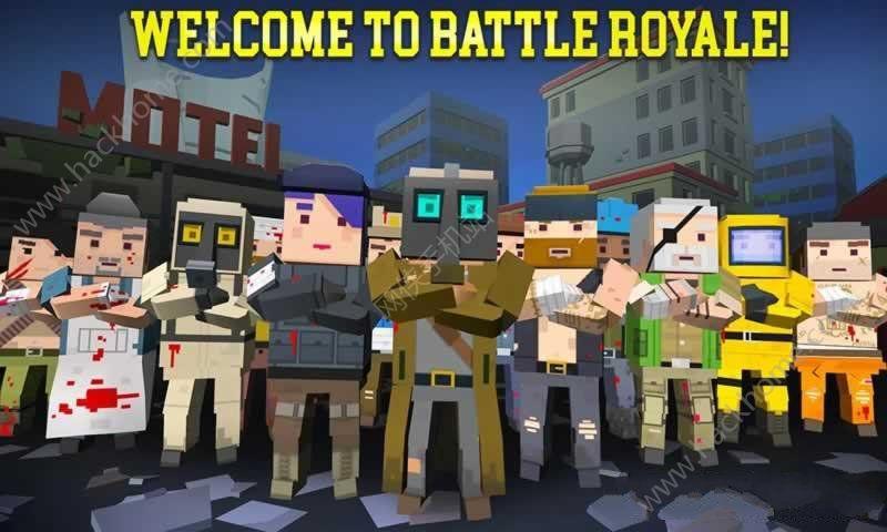 像素大逃杀游戏中文汉化最新版(Grand Battle Royale)图2: