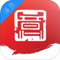 随同口译译员版同声翻译手机app软件下载 v1.0.1