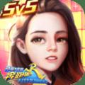 奔跑吧扑倒大作战手游官网正式版 v1.0.0.5971