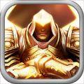 17联盟传说游戏安卓百度版下载 v3.0.0