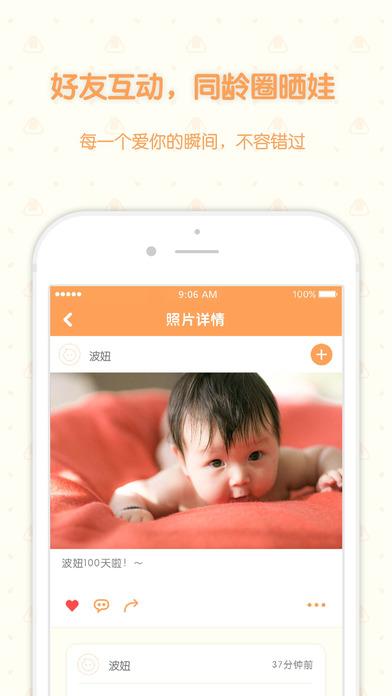 优早早教app官网手机版下载图1: