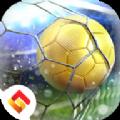 足球明星2017传奇世界中文版