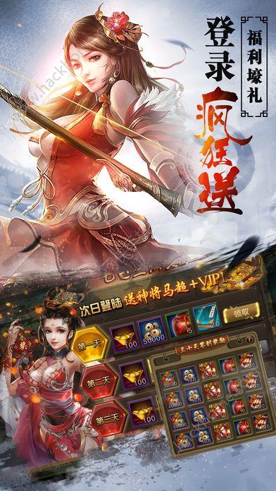 正统三国志手游官方网站正版图1: