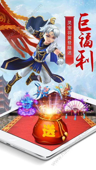 梦幻天剑官方网站正版游戏下载图3: