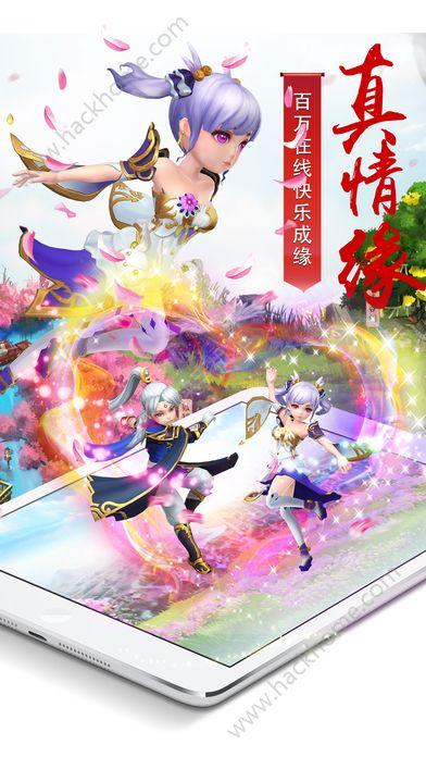 梦幻天剑官方网站正版游戏下载图5: