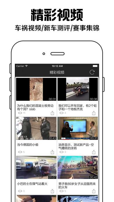 摩托之家官网手机版app下载图3: